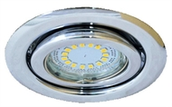 Recessed downlight movably for spotlamps, URT-16 chrome 30°